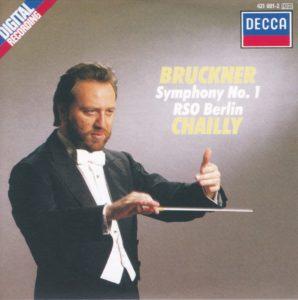 ブルックナー交響曲第1番 リッカルド・シャイー/ベルリン放送交響楽団(1987年)