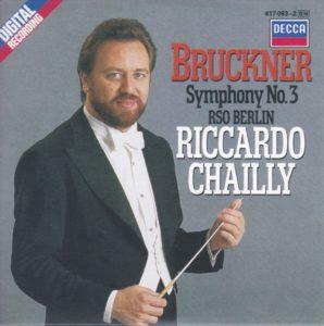 ブルックナー交響曲第3番 リッカルド・シャイー/ベルリン放送交響楽団(1985年)