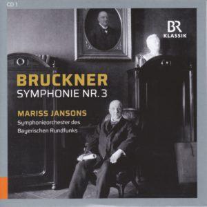 ブルックナー交響曲第3番 マリス・ヤンソンス/バイエルン放送交響楽団(2005年)