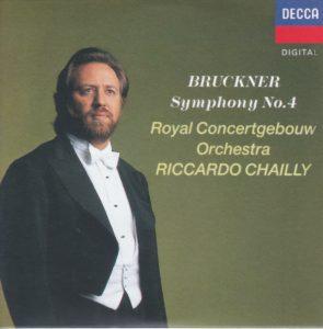 ブルックナー交響曲第4番 リッカルド・シャイー/ロイヤル・コンセルトヘボウ管弦楽団(1988年)