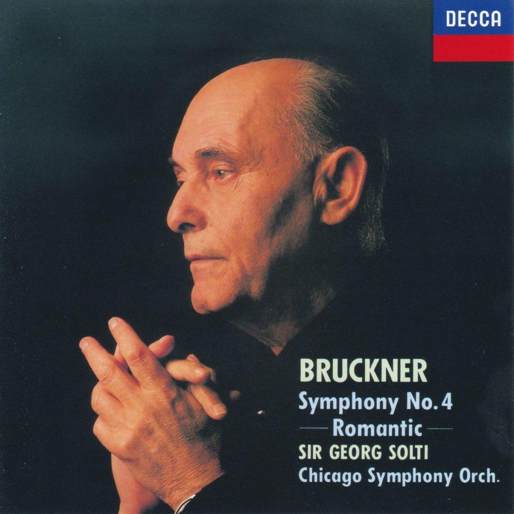 ブルックナー交響曲第4番「ロマンティック」 サー・ゲオルグ・ショルティ/シカゴ交響楽団(1981年)