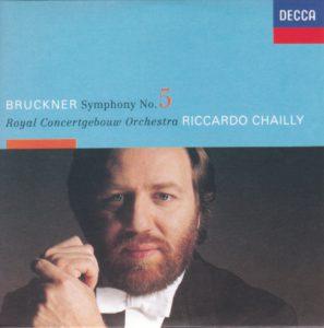 ブルックナー交響曲第5番 リッカルド・シャイー/ロイヤル・コンセルトヘボウ管弦楽団(1991年)