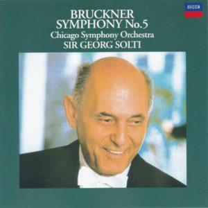 ブルックナー交響曲第5番 サー・ゲオルグ・ショルティ/シカゴ交響楽団(1980年)