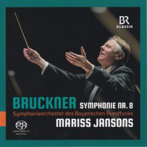 ブルックナー交響曲第8番 マリス・ヤンソンス/バイエルン放送交響楽団(2017年)