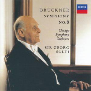 ブルックナー交響曲第8番 サー・ゲオルグ・ショルティ/シカゴ交響楽団(1990年)
