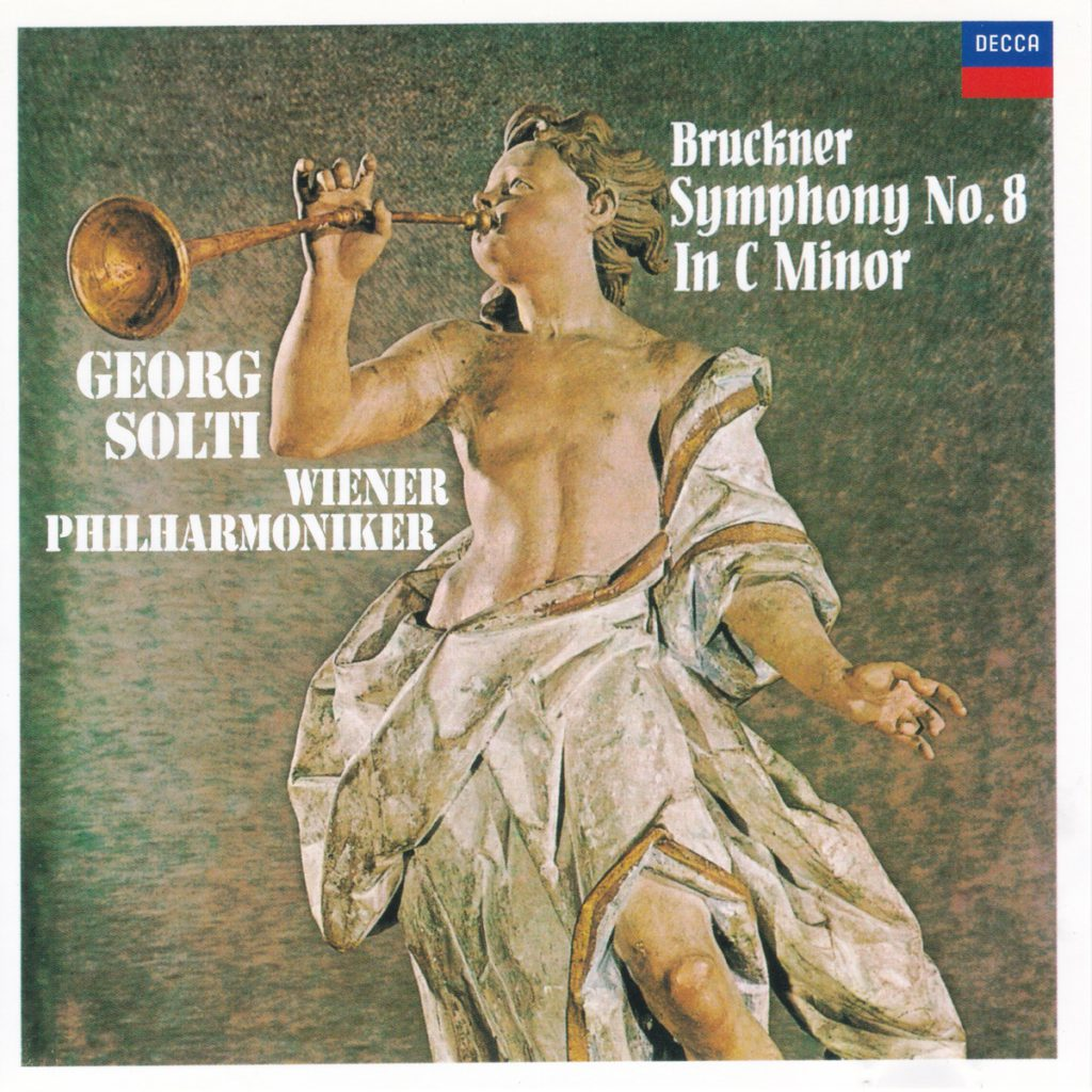 ブルックナー交響曲第8番 ゲオルグ・ショルティ/ウィーン・フィルハーモニー管弦楽団(1966年)