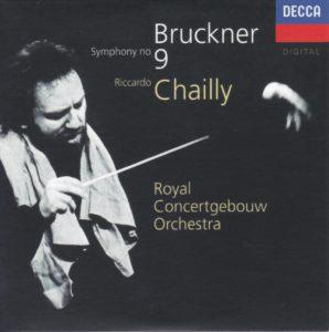 ブルックナー交響曲第9番 リッカルド・シャイー/ロイヤル・コンセルトヘボウ管弦楽団(1996年)