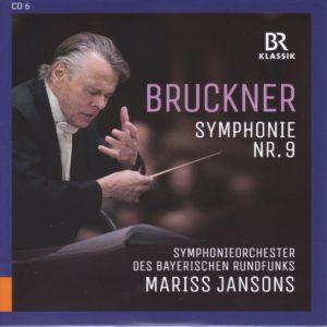ブルックナー交響曲第9番 マリス・ヤンソンス/バイエルン放送交響楽団(2014年)