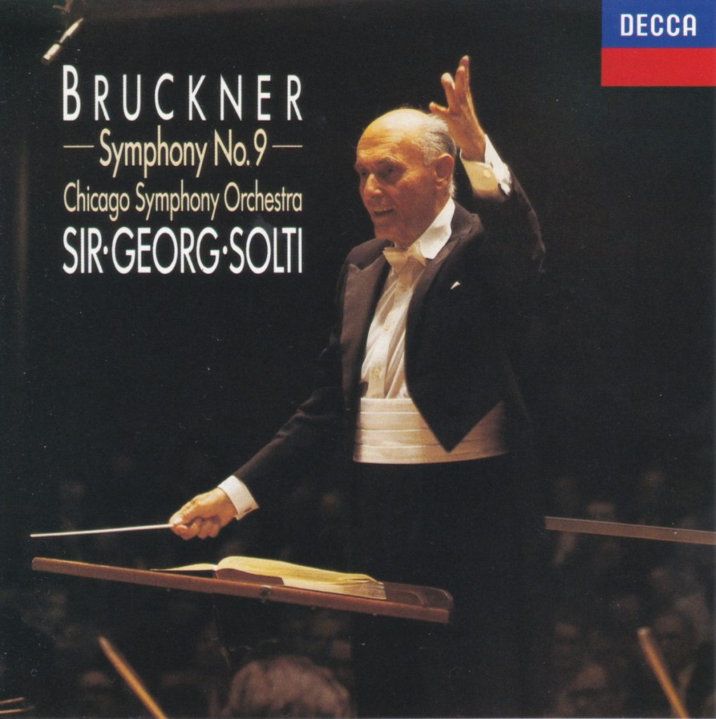 ブルックナー交響曲第9番 サー・ゲオルグ・ショルティ/シカゴ交響楽団(1985年)