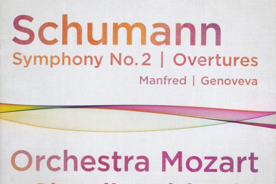 シューマン交響曲第2番 クラウディオ・アバド/モーツァルト管弦楽団(2012年)