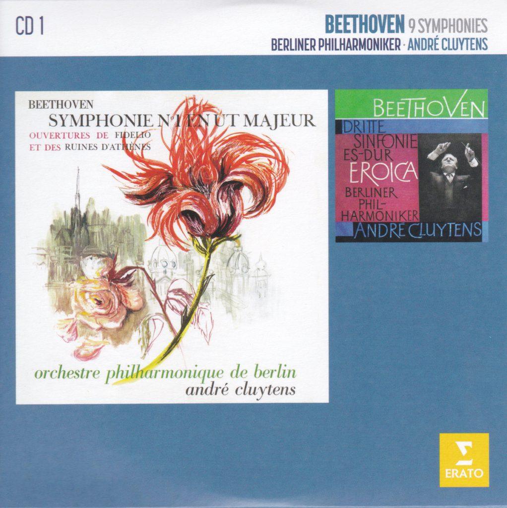ベートーヴェン交響曲第1番&第3番「英雄」 アンドレ・クリュイタンス/ベルリン・フィルハーモニー管弦楽団
