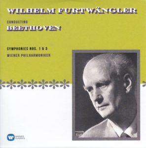ベートーヴェン交響曲第1番、第3番「英雄」 ヴィルヘルム・フルトヴェングラー/ウィーン・フィルハーモニー管弦楽団(1952年)
