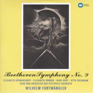 ベートーヴェン交響曲第9番「合唱付き」 ヴィルヘルム・フルトヴェングラー/バイロイト祝祭管弦楽団(1951年)