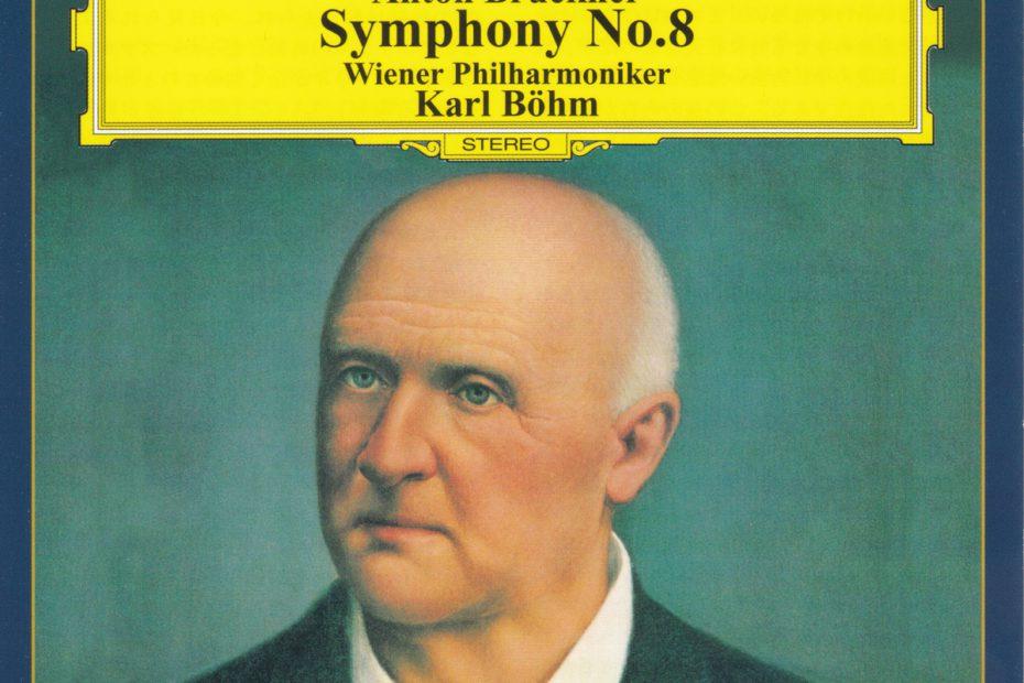 ブルックナー交響曲第8番 カール・ベーム/ウィーン・フィルハーモニー管弦楽団(1976年)