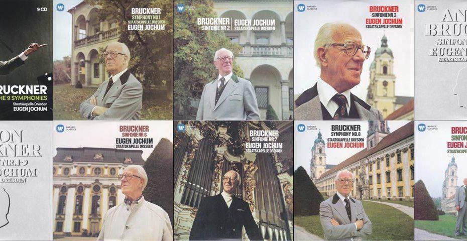 ブルックナー交響曲全集 オイゲン・ヨッフム/シュターツカペレ・ドレスデン(1975-1980年)