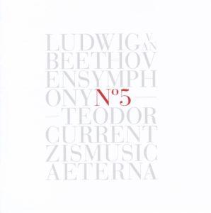 ベートーヴェン交響曲第5番「運命」 テオドール・クルレンツィス/ムジカエテルナ(2018年)