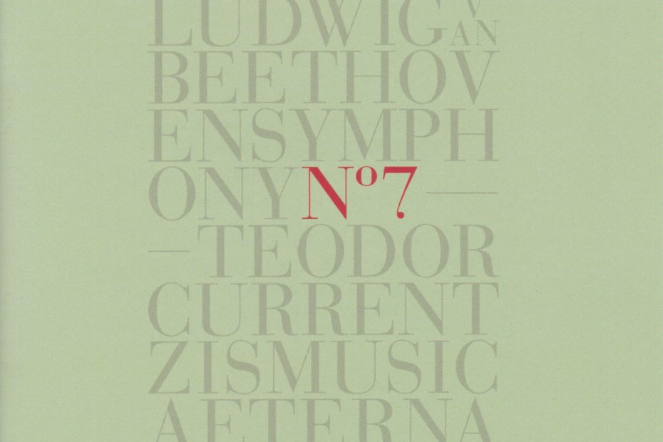 ベートーヴェン交響曲第7番 テオドール・クルレンツィス/ムジカエテルナ(2018年)