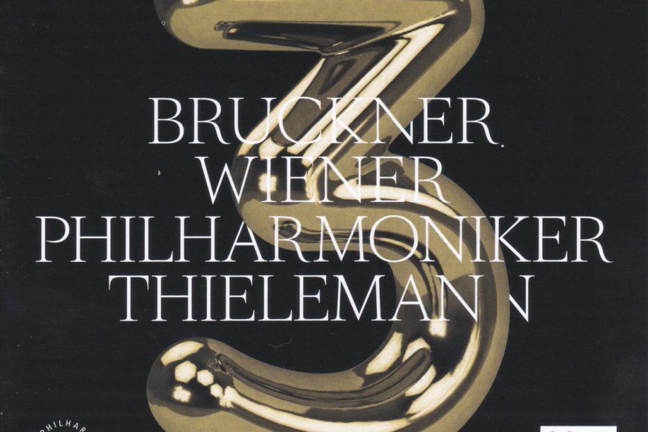 ブルックナー交響曲第3番「ヴァーグナー」 クリスティアン・ティーレマン/ウィーン・フィルハーモニー管弦楽団(2020年)