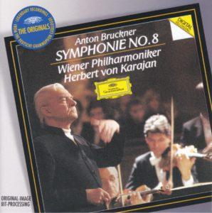 ブルックナー交響曲第8番 ヘルベルト・フォン・カラヤン/ウィーン・フィルハーモニー管弦楽団(1988年)