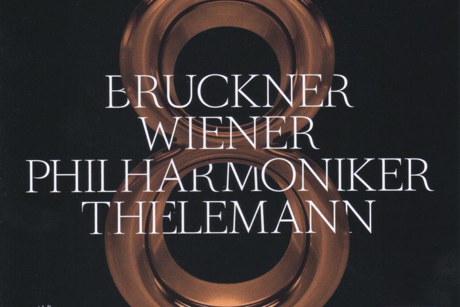 ブルックナー交響曲第8番 クリスティアン・ティーレマン/ウィーン・フィルハーモニー管弦楽団(2019年)