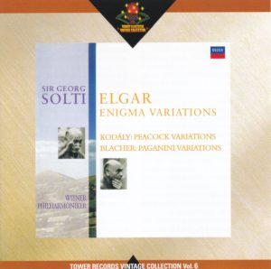 エルガー『エニグマ変奏曲』 サー・ゲオルグ・ショルティ/ウィーン・フィルハーモニー管弦楽団(1996年)