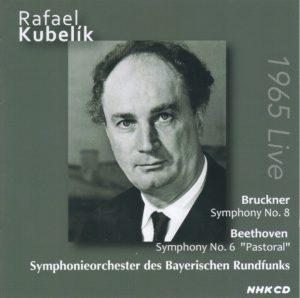 ラファエル・クーベリック/バイエルン放送交響楽団 1965年来日公演ライヴ