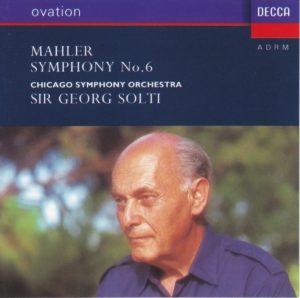 マーラー交響曲第6番「悲劇的」 サー・ゲオルグ・ショルティ/シカゴ交響楽団(1970年)