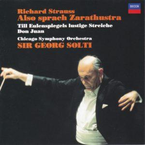 R.シュトラウス 『ツァラトゥストラはこう語った』 サー・ゲオルグ・ショルティ/シカゴ交響楽団(1975年)