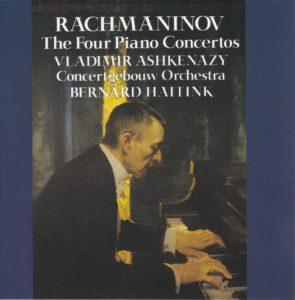 ラフマニノフ ピアノ協奏曲全集 ヴラディーミル・アシュケナージ/ベルナルト・ハイティンク/ロイヤル・コンセルトヘボウ管弦楽団(1984-1986年)