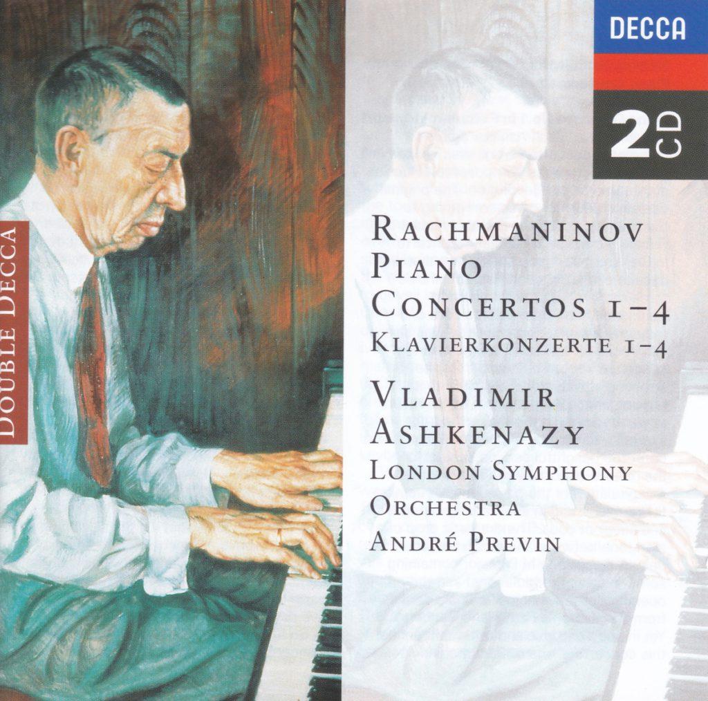 ラフマニノフ ピアノ協奏曲全集 ヴラディーミル・アシュケナージ/アンドレ・プレヴィン/ロンドン交響楽団(1970-1971年)