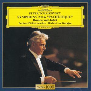 チャイコフスキー交響曲第6番「悲愴」 ヘルベルト・フォン・カラヤン/ベルリン・フィルハーモニー管弦楽団(1976年)