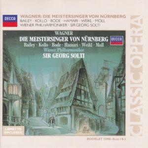 ヴァーグナー『ニュルンベルクのマイスタージンガー』 サー・ゲオルグ・ショルティ/ウィーン・フィルハーモニー管弦楽団(1975年)