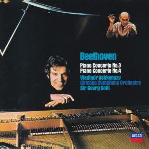 ベートーヴェン ピアノ協奏曲第3番&4番 ヴラディーミル・アシュケナージ/サー・ゲオルグ・ショルティ/シカゴ交響楽団(1972年)