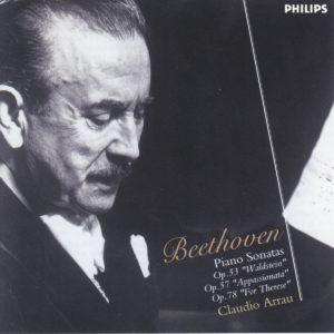 ベートーヴェン ピアノ・ソナタ集 クラウディオ・アラウ(1963-1965年)