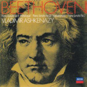 ベートーヴェン ピアノ・ソナタ第7番、8番「悲愴」、23番「熱情」 ヴラディーミル・アシュケナージ(1972-1973年)