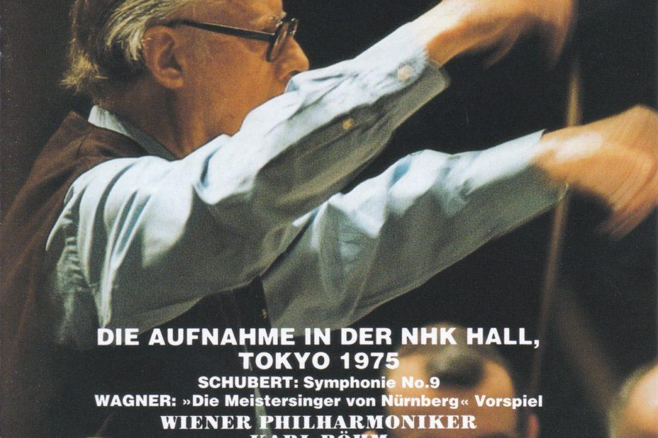 カール・ベーム/ウィーン・フィルハーモニー管弦楽団来日公演 (1975年3月19日)
