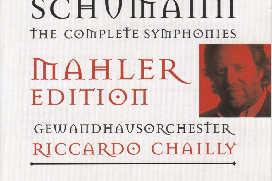 シューマン交響曲全集マーラー編曲版 リッカルド・シャイー/ライプツィヒ・ゲヴァントハウス管弦楽団(2006-2007年)