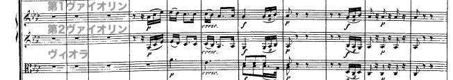 ベートーヴェン交響曲第5番「運命」第2楽章より。ブライトコプフ第1版