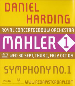 マーラー交響曲第1番「巨人」 ダニエル・ハーディング/ロイヤル・コンセルトヘボウ管弦楽団(2009年)
