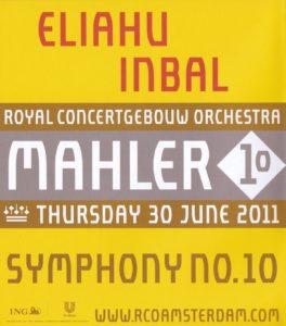マーラー交響曲第10番 エリアフ・インバル/ロイヤル・コンセルトヘボウ管弦楽団(2011年)