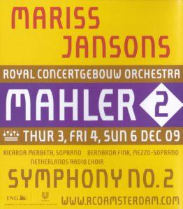 マーラー交響曲第2番「復活」 マリス・ヤンソンス/ロイヤル・コンセルトヘボウ管弦楽団(2009年)
