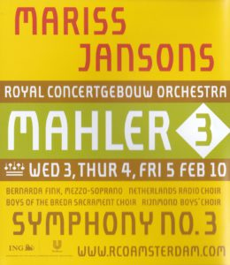 マーラー交響曲第3番 マリス・ヤンソンス/ロイヤル・コンセルトヘボウ管弦楽団(2010年)