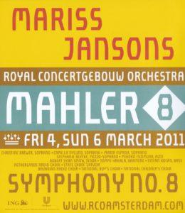 マーラー交響曲第8番「千人の交響曲」 マリス・ヤンソンス/ロイヤル・コンセルトヘボウ管弦楽団(2011年)