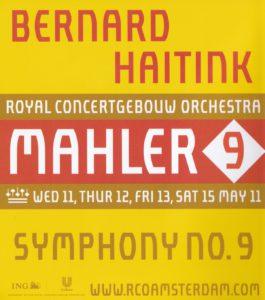 マーラー交響曲第9番 ベルナルト・ハイティンク/ロイヤル・コンセルトヘボウ管弦楽団(2011年)