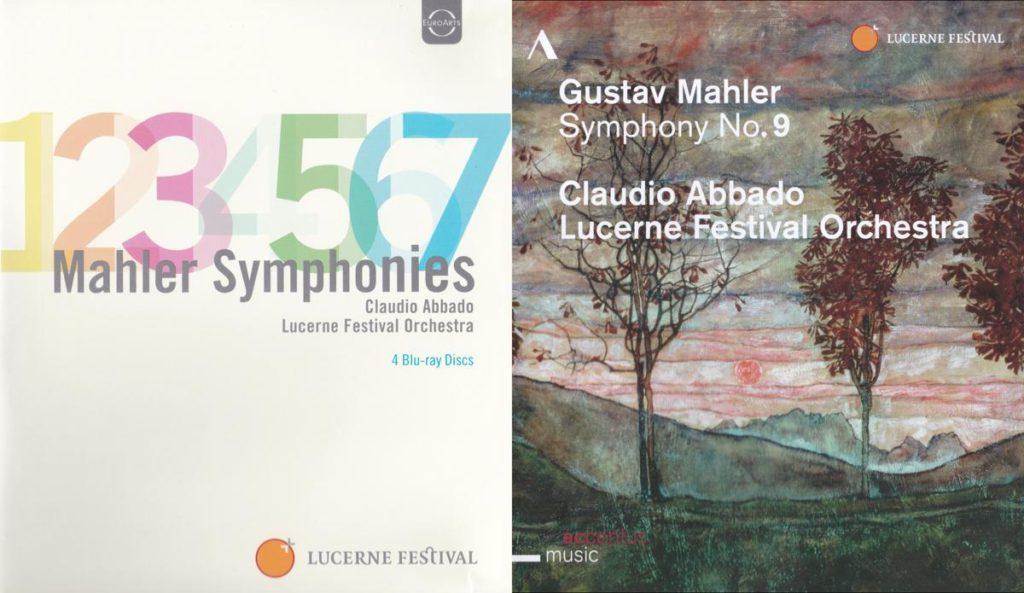 クラウディオ・アバドとルツェルン祝祭管弦楽団によるマーラーの交響曲集