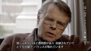 2015年3月、コンセルトヘボウ管の首席指揮者退任時のマリス・ヤンソンスのインタビュー (c) NHK