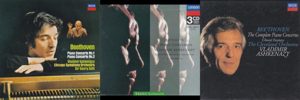 ヴラディーミル・アシュケナージによるベートーヴェン ピアノ協奏曲全集 タイル画像