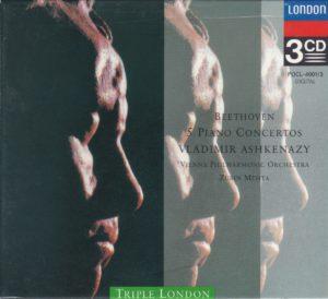 ベートーヴェン ピアノ協奏曲全集 ヴラディーミル・アシュケナージ/ズービン・メータ/ウィーン・フィルハーモニー管弦楽団(1983年)