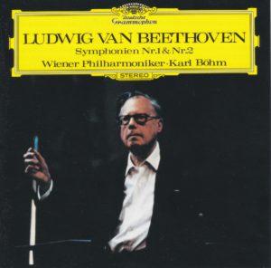 ベートーヴェン交響曲第1番・第2番 カール・ベーム/ウィーン・フィルハーモニー管弦楽団(1971年)