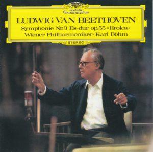 ベートーヴェン交響曲第3番「英雄」 カール・ベーム/ウィーン・フィルハーモニー管弦楽団(1971年)